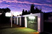 Kosmos Guest House